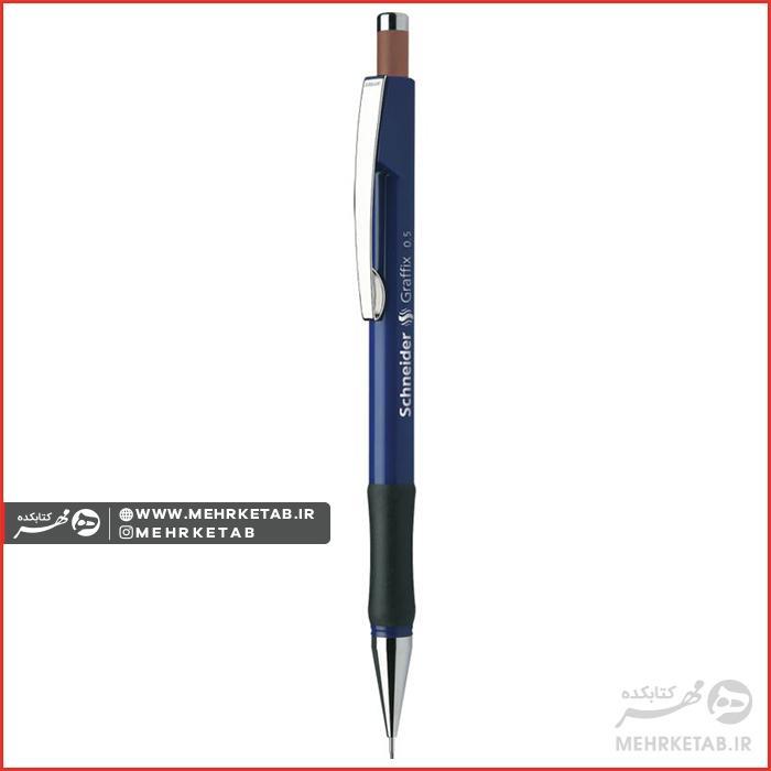 مداد مکانیکی اشنایدر گرافیکس