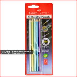 Faber-Castell 5 metallic pencil