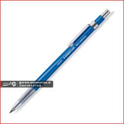 مداد مکانیکی مارس استدلر ۲ م.م