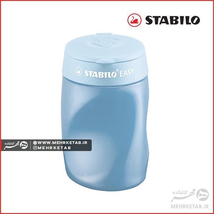 stabilo_easy-a