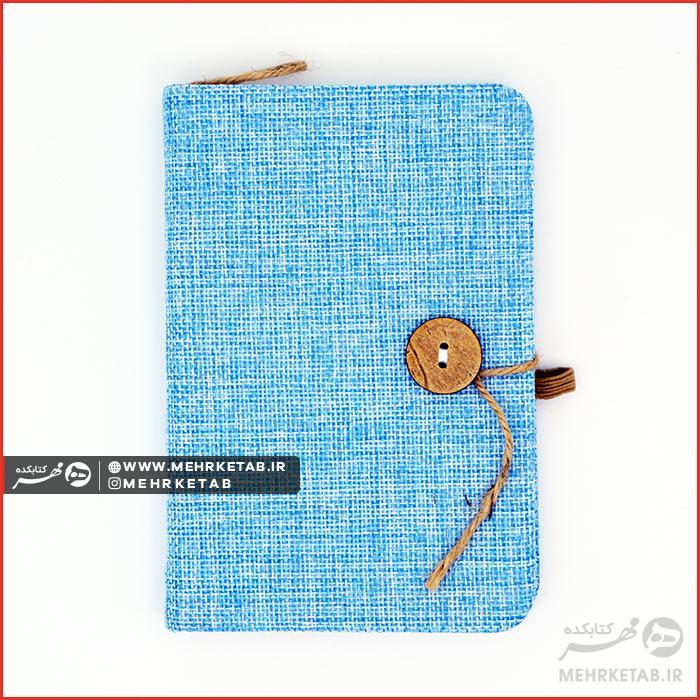 textile_notebook_bl